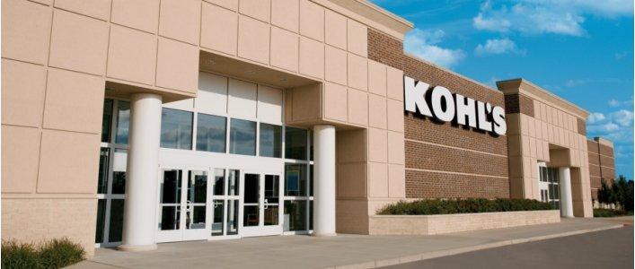 19 Kohls Shopping Hacks